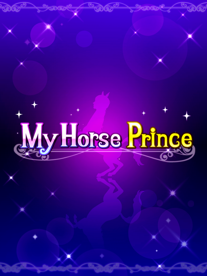 My Horse Prince- screenshot