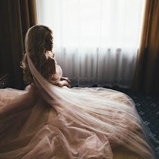 Wedding photographer Ilona Demyanova (IlonaDi). Photo of 18.02.2017