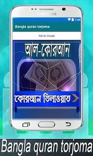 Bangla quran torjoma - náhled