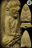 ลป.ทวด วัดประสาทบุญญาวาส พิมพ์ใหญ่ เนื้อขาว ปี 2506 สวยเดิม หายาก พร้อมบัตรรับรอง
