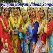 Punjabi Boliyan Songs & Music