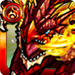 ファイアードラゴンの評価