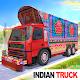 Us Cargo Truck Drive Simulator Download for PC Windows 10/8/7
