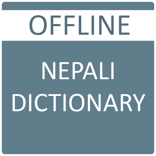 Nepali Dictionary - Apps on Google Play