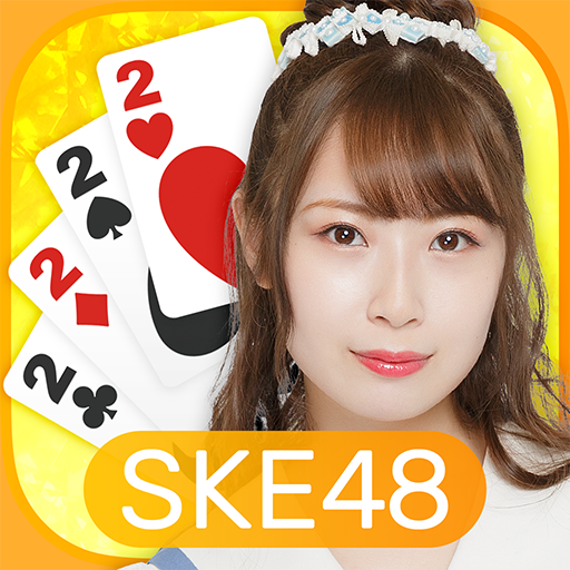 SKE48's President is never-end