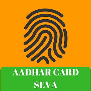 Adhar Card download आधार कार्ड सेवा - náhled