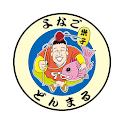 米子丼丸 icon