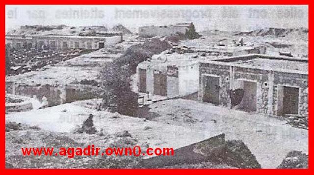 قرية امسوان 80 كيلو متر شمال اكادير Image5221