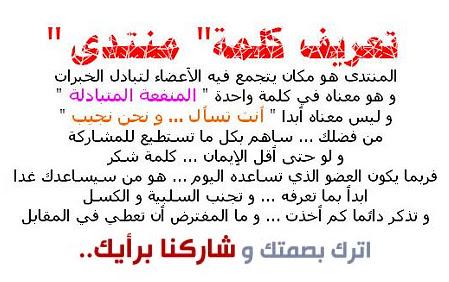 فرحات ساكنة دواوير منطقة حاحا بعد هطول الأمطار الأخيرة 2013 999999999