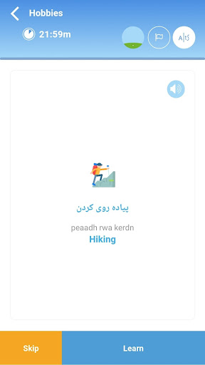 Learn Persian (Farsi) Vocabulary with Vocly 1.9.2 screenshots 2