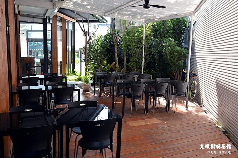 光蠟樹喫茶館庭園