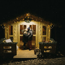 Wedding photographer Darya Ovchinnikova (OvchinnikovaD). Photo of 16.12.2017