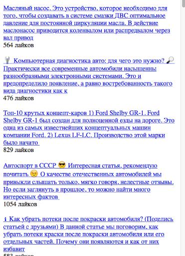 Запчасти авто screenshot 1