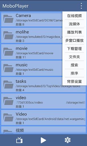 ARM V7_NEON解码包 screenshot 2
