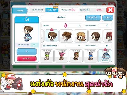 Game GODLIKE Wara Store APK for Windows Phone