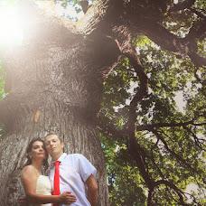 Wedding photographer Margarita Nasakina (megg). Photo of 29.09.2017