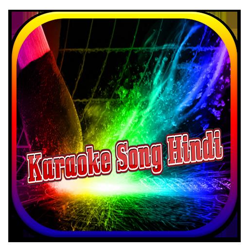 Hindi Karaoke Song screenshots 1
