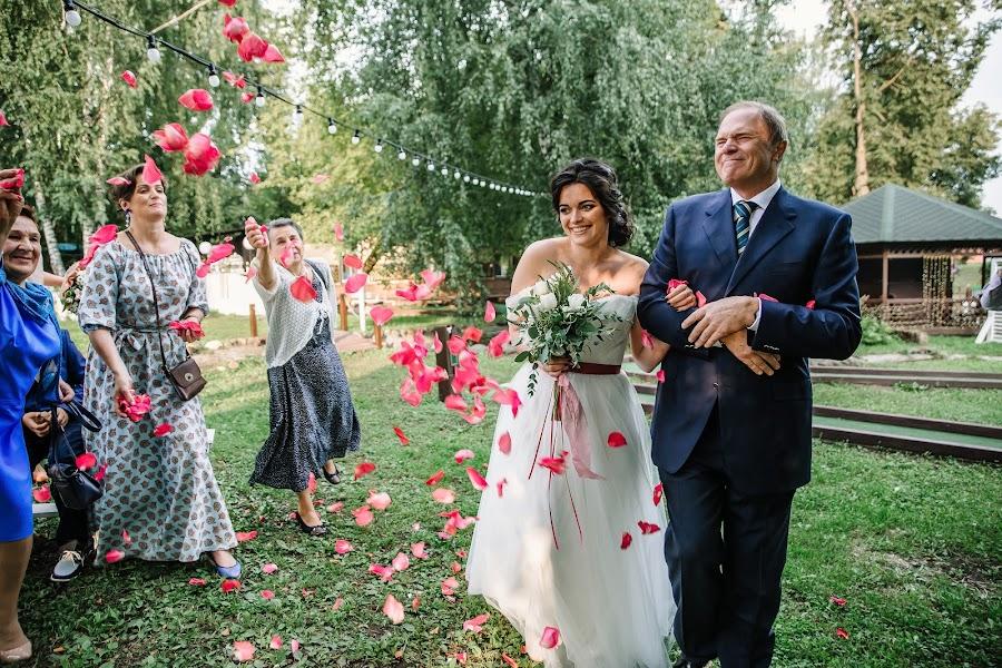 Свадебный фотограф Анастасия Михайлина (mikhaylina). Фотография от 30.04.2018