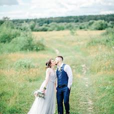 Wedding photographer Arina Fedorova (ArinaFedorova). Photo of 06.09.2017