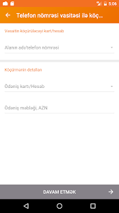 Unibank Mobile- screenshot thumbnail