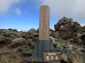 悪沢岳山頂