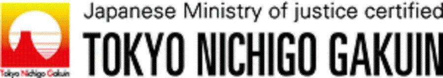 trường nhật ngữ Tokyo Nichigo