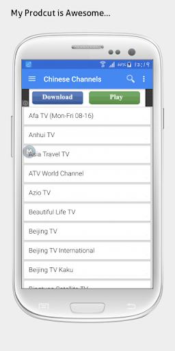 Taiwan TV sat info|玩媒體與影片App免費|玩APPs
