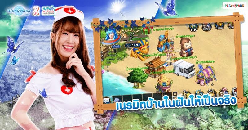 Wonderland Mobile CBT