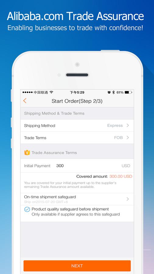 Alibaba.com App- screenshot