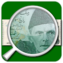 Pakistani Currency Information icon