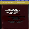 Ekitabo Ky'Okushaba