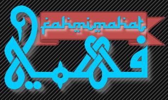 FahmiMahatBlog