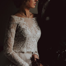 Wedding photographer Magda Kryjak (kryjak). Photo of 17.05.2017