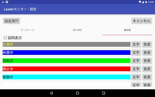 Leaderu30e2u30cbu30bfu30fc 1.0.0 Windows u7528 5