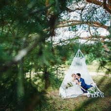 Wedding photographer Olga Nechaeva (SmileToMe). Photo of 18.11.2016
