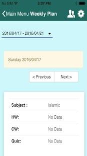 Al Khaleej School Mobile App - náhled