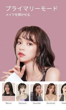 BeautyCamのおすすめ画像2