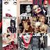 Fashion Magazines Cover