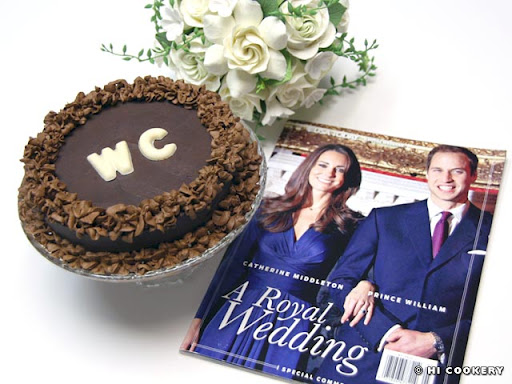 prince william cake who is prince. Prince+william+cookie+cake