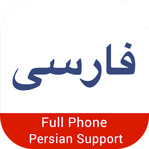MICROSOFT PERSIAN FONTS DOWNLOAD FOR WORD