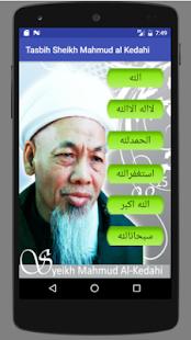 Tasbih Sheikh Mahmud al Kedahi for PC-Windows 7,8,10 and Mac apk screenshot 2