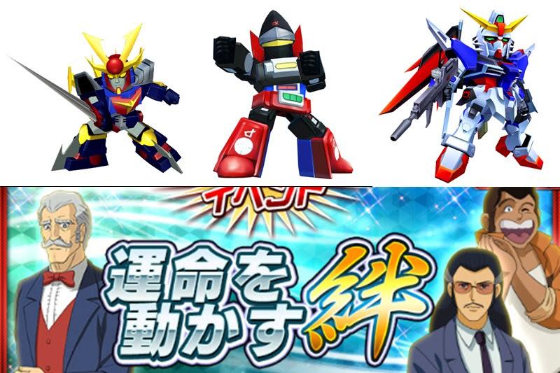 [Super Robot Taisen X-Ω] อีเวนท์พ่อบ้านประจัญบานเปิดฉากแล้ว!