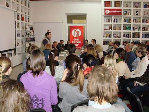 Вечер-портрет «А.А. Зиновьев – основатель социологического романа» прошёл в Русском центре в Донецке , 16 марта 2011 года