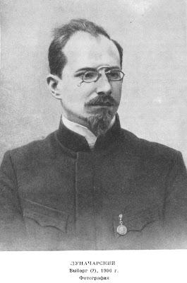 ЛУНАЧАРСКИЙ. Выборг (?), 1906г. Фотография