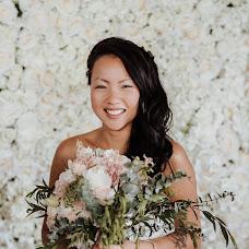 Hochzeitsfotograf Patrycja Janik (pjanik). Foto vom 31.07.2018