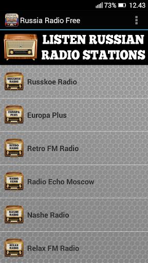 Russia Radio Free