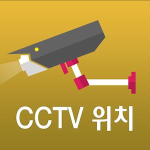 광주광역시 CCTV 위치