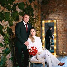 Wedding photographer Elena Alfimova (SunG). Photo of 09.04.2018