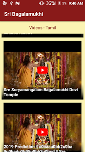 Download Sree Bagalamukhi TV For PC Windows and Mac apk screenshot 3