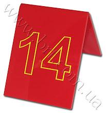 Photo: Настольная табличка с номером. Акрил, надрез лазером по контуру, прокрашивание желтой краской